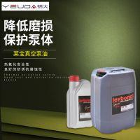 莱宝真空泵油LVO130专用油机械润滑油