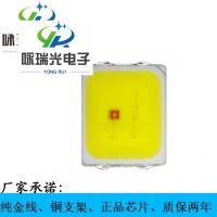 正品芯片LED2835双色贴片高品质低价格2835红白双色灯珠