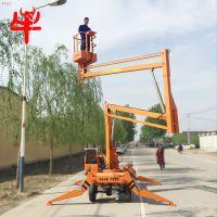 8米自行折臂式高空作业平台车柴油电动移动式升降机