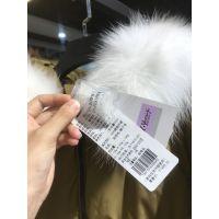 相约四季冬装创格现货多种款式多种风格春女装批发市场在哪里云南品牌女装加盟选香 炫 儿