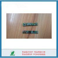 专业贴片加工SMT  专业后焊加工 专业绑定COB PCBA