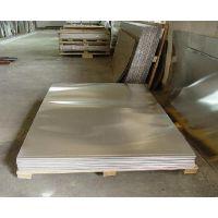2024铝板,2024铝合金,2024-T4,2024-T351