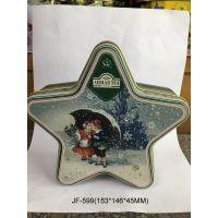 MJ-F599是一款多功能包装铁盒,适合做茶叶罐,饼干,糖果罐,饰品。。。。