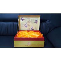 成都纸盒礼品包装 红酒包装盒子 成都定制礼品包装盒厂家