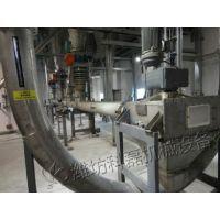 食品添加剂管链输送机-科磊制造