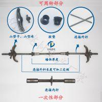 对拉丝杆拉丝防水木工加固用螺栓新型三段式止水螺杆粗牙高强螺栓