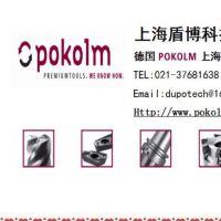 上海盾博科技有限公司