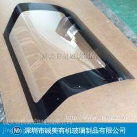 深圳亚克力热弯保护罩 机器门板专业厂家