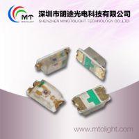 明途供应 0603超亮蓝色贴片LED 背光源专用 细分光