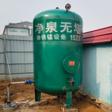 驻马店无塔供水15237897560无负压供水设备价格 净泉压力罐批发