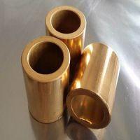 流水线衬套,含油衬套批量生产,SAE841铜合金粉末冶金轴承
