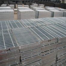 镀锌钢格栅厂家 钢格栅盖板 水沟盖板加工