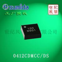 供应SUMIDA大电流转换器、电池供电设备电感0412CDMCC/DS