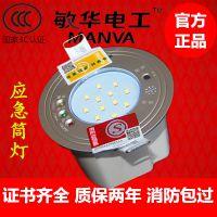 供应敏华嵌顶阻燃塑料天花筒灯M-ZFZD-E5W1008 LED应天花灯