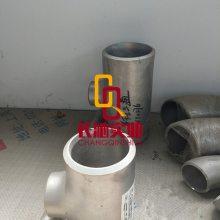 上海长沁:供应Inconel740高温耐蚀合金 740因科耐尔棒 无缝管 锻件 规格齐全