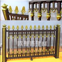东莞铸铝围栏直销 欧雅斯 别墅庭院围栏定制
