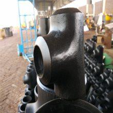 电厂合金三通 DN250*200*8耐高温管件 GD87-1101标准三通管件 15CrMov