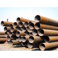 佛山20#大口径流体钢管供应商、用于建筑装饰