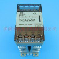 朗风无触点接触器 T43A25-3P 原装正品