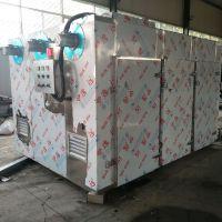 热风循环电加热大功率箱式烘干房海产品用什么设备烘干