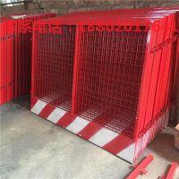 中山工地护栏批发 2.1.2米防护栏 惠州基坑警示栏定做 珠海基坑围栏供应