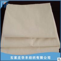 长期供应纯棉漂白布 c40x40 100x80
