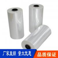 PE热收缩膜热收缩包装膜自动包装用热收缩膜塑料收缩薄膜