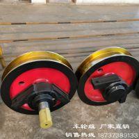 直径400车轮组技术参数 天车大车行走车轮组 亚重