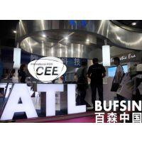 2018北京(国际)消费电子博览会