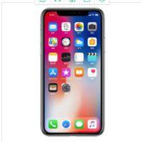 私人定做 苹果x plus 苹果全面屏 全网通4G 128GB iPhone x 监听定位/微信监视