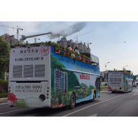 【欢域】如何选择双层巴士 双层巴士出租