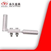 TY型液压T型线夹 TY120国标电站金具 永久金具