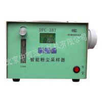 中西(CXZ特价)粉尘采样器 型号:DFC-3BT库号:M311082
