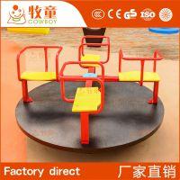 厂家直销幼儿园小区儿童户外游乐设施平衡转盘定制