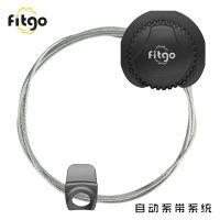 FITGOL1-2旋转鞋带 厂家批发 颜色款式可定做
