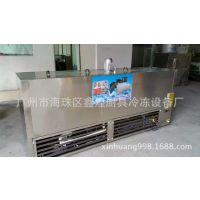 商用1吨2吨大块冰机厂家 不锈钢冰砖机工业制冰机 方冰机多少钱?