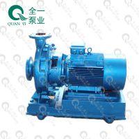 QUANYI/全一泵业 KTZ200-150-320A清水泵回水补水泵 工厂锅炉制造企业用
