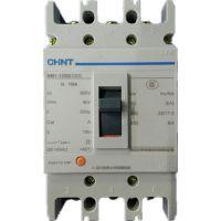供应正泰塑壳断路器NM1-125S/3300 100A