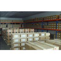 5208型号原装进口轴承,上海允庚轴承低价现货供应
