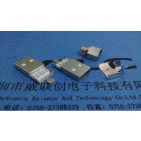 AM USB公头 中体 A款+带后盖 二件套 镀镍 LPC耐高温+SGS环保认证