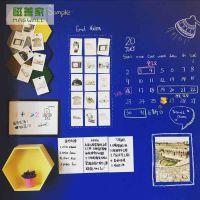 磁善家磁性彩色书写板居家儿童创意涂鸦墙黛蓝彩色墙贴定制