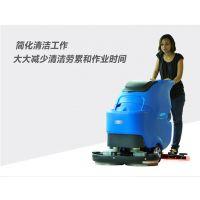 洗地机厂家容恩R70BT手推式洗地机,去污能力超强