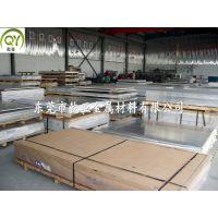 厂家直销7050高强度铝板 7050铝薄板
