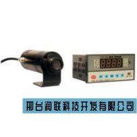 启东在线分体式红外测温仪 迷你型红外线测温仪的具体说明