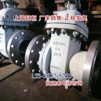 冠桓大型排污闸阀 PZ41H-100C DN250 厂家自销 大量长期现货 排渣闸阀 排渣节流阀
