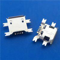 MICRO 5P B型 夹板公头 夹板1.0mm超薄3.0mm v8包胶L=13.7MM