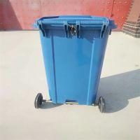 带轮垃圾箱街道垃圾桶 户外垃圾桶生产厂家