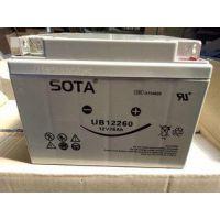 SOTA蓄电池SA12170|SOTA蓄电池12V17Ah厂家价格