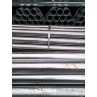 建水热镀锌圆管3寸X2.0拉弯加工厂家批发玉溪汇丰材质Q235每支重量27.13公斤