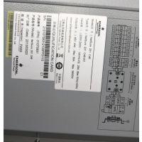 艾默生NetSure201 C46壁挂式电源系统 厂家报价全新